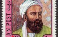 अल-बरुनी