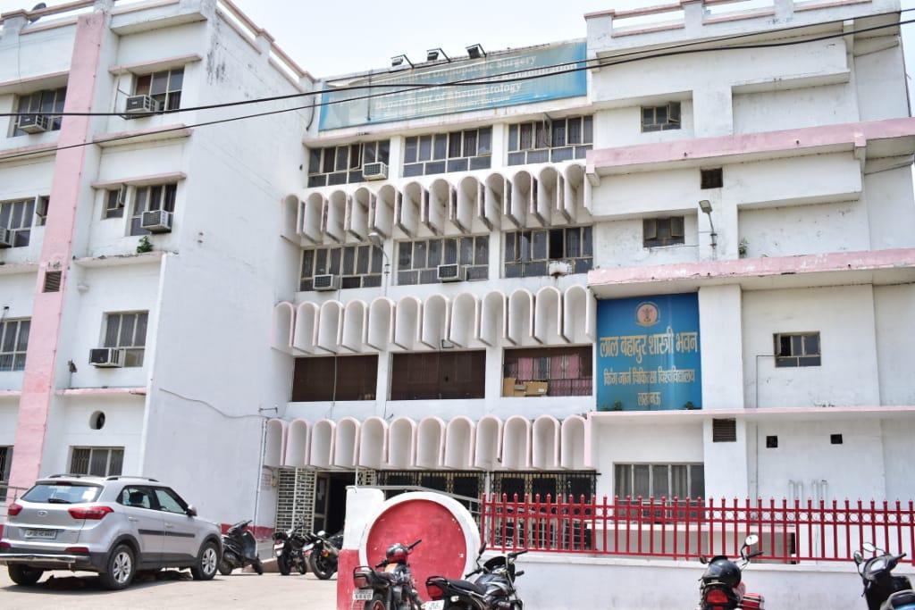 लिम्ब सेंटर को कोविड-19 हॉस्पिटल बनाए जाने का विरोध