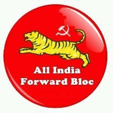 नेताजी सुभाषचन्द्र बोस नें इस दल की स्थापना की थी