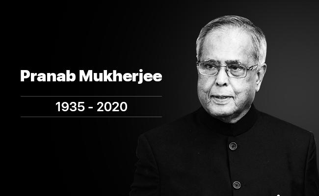 'भारत रत्न' पूर्व राष्ट्रपति प्रणब मुखर्जी की पहली पुष्यतिथि आज
