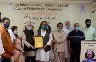 पूर्व राज्यपाल राम नाईक पुस्तक 'चरैवेति! चरैवेति!!' के लिये 'साहित्य शिरोमणि पुरस्कार' से सम्मानित