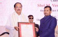 ख्वाजा मुईनुद्दीन चिश्ती भाषा विश्वविद्यालय में प्रोफेसर मसऊद आलम, कुलपति नियुक्त किये गये