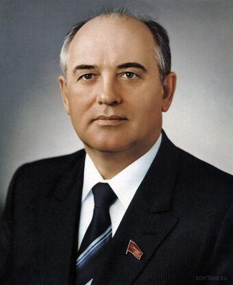 मिखाइल गोर्बाचोफ