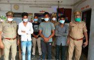 युवती की रेप के बाद हत्या करने वाले तीन आरोपियों को पुलिस ने पकड़ा