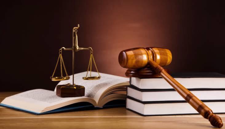 अंतर्राष्ट्रीय न्याय दिवस