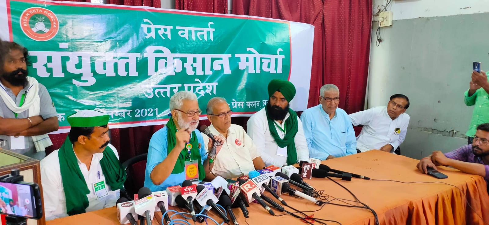 27 सितम्बर को  भारत बंद ऐतिहासिक  होगा उत्तर प्रदेश में